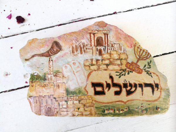 אבן מהרי ירושלים